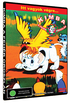 kimba1